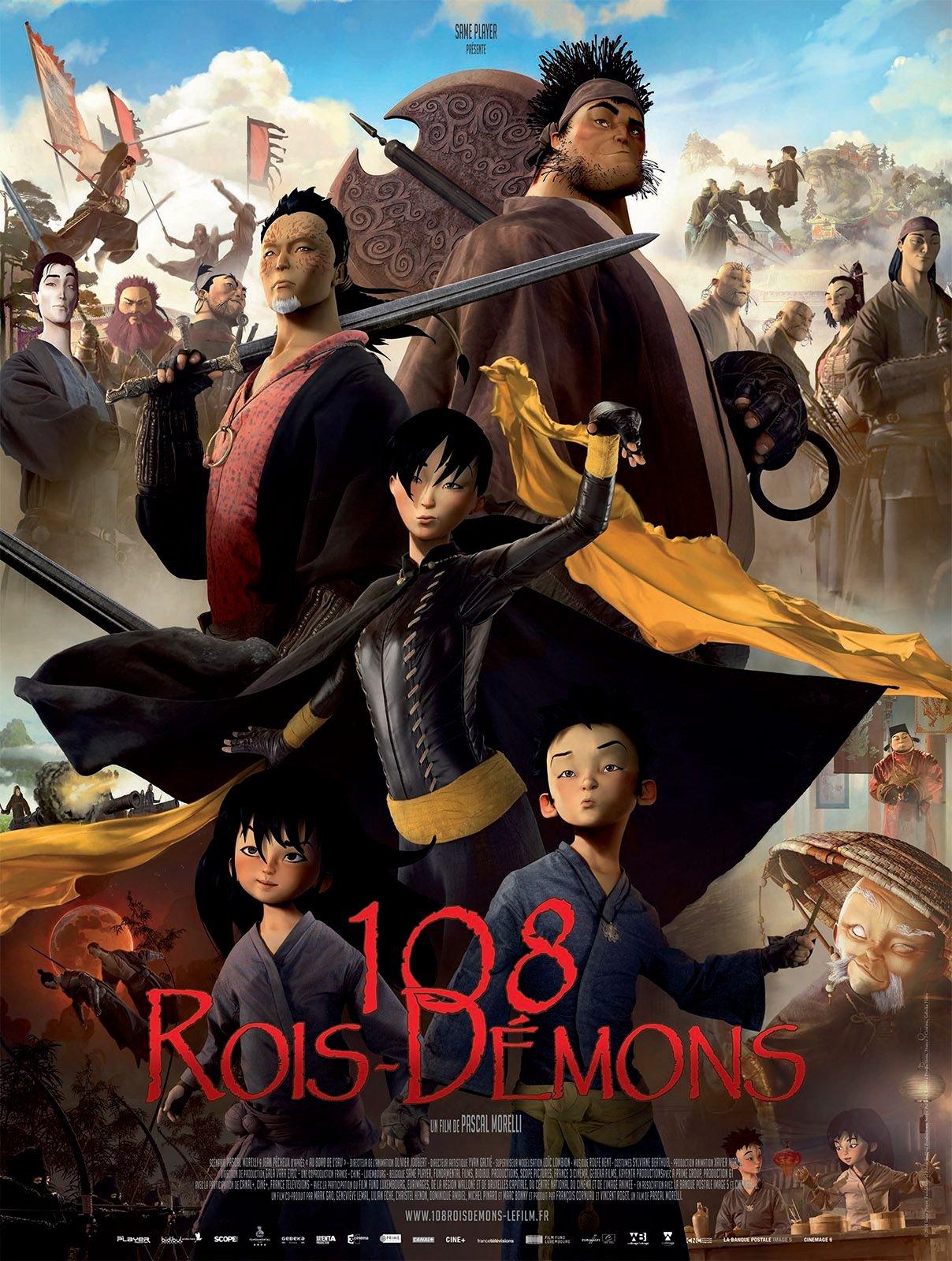 108 Rois-Démons - Long-métrage d'animation (2015)