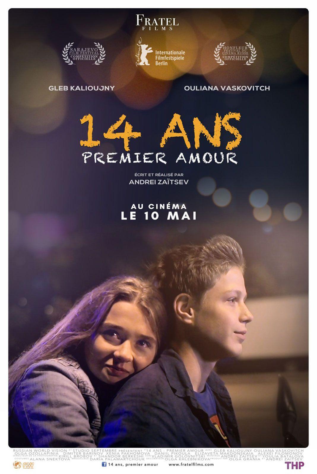 14 ans, premier amour - Film (2017)