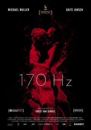 170 Hz - Film (2012)