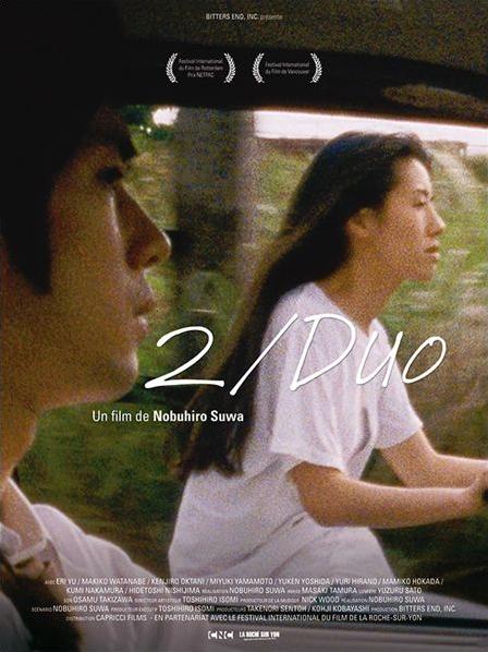 2/Duo - Film (1997)