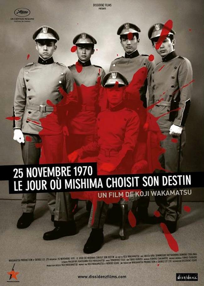25 novembre 1970, le jour où Mishima choisit son destin - Film (2012)