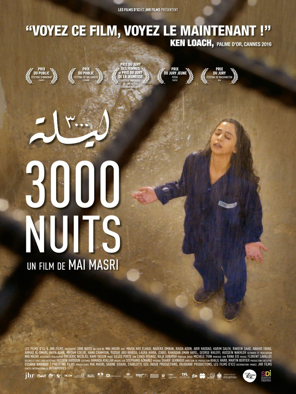 3000 nuits - Film (2017)