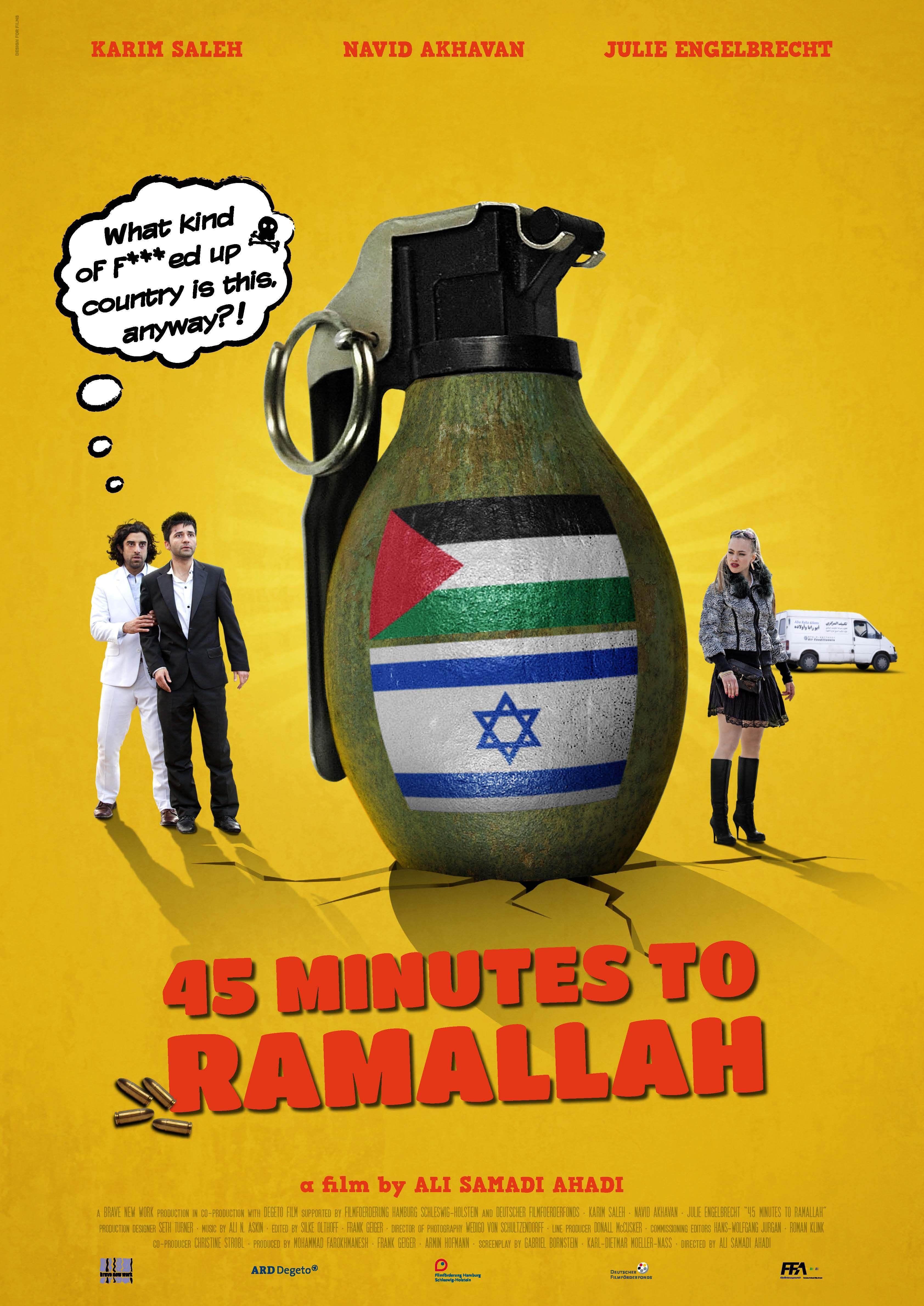 45 Minutes to Ramallah - Film (2013)