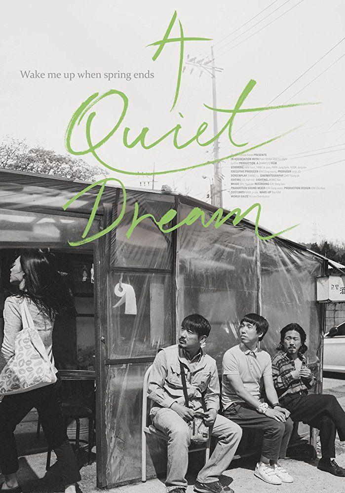 A Quiet Dream - Film (2016)
