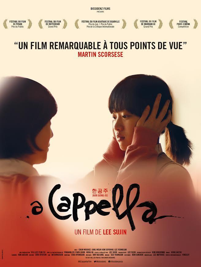 A cappella - Film (2014)