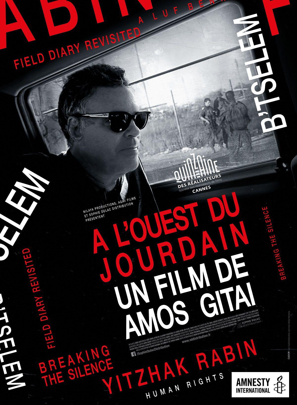 A l'ouest du Jourdain - Film (2017)