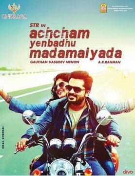 Achcham Yenbadhu Madamaiyada - Film (2016)