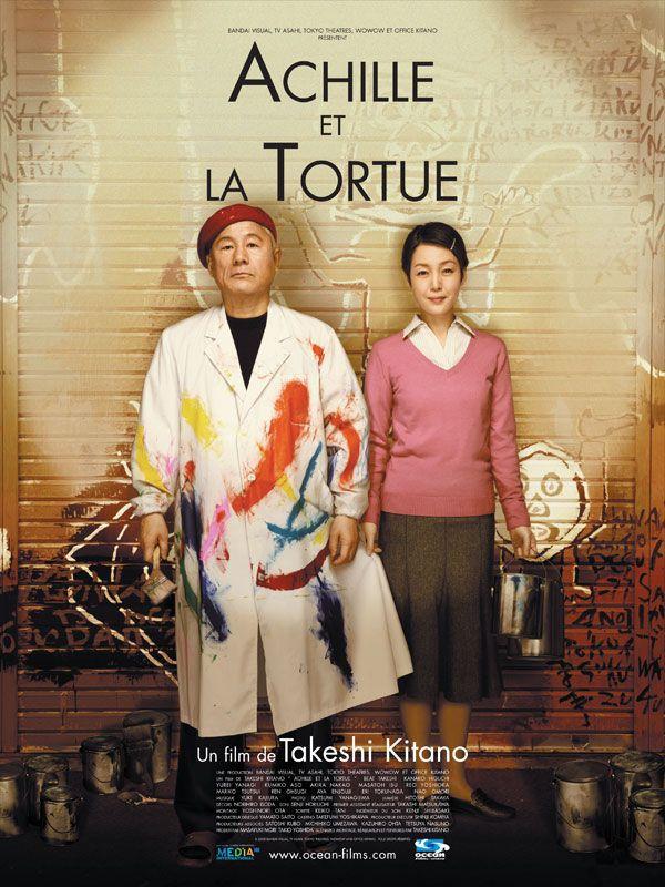 Achille et la Tortue - Film (2008)
