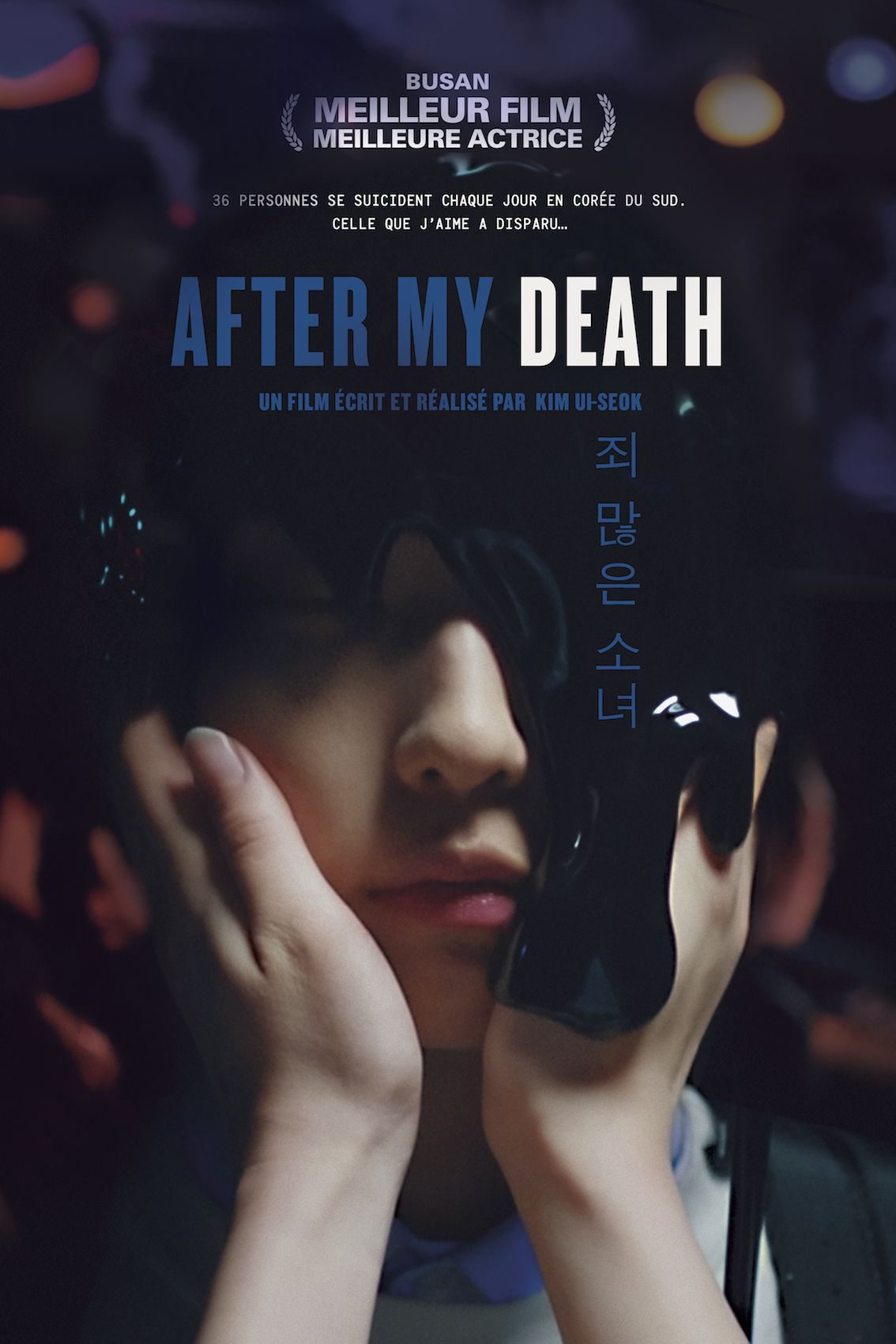 After My Death - Film (2018)