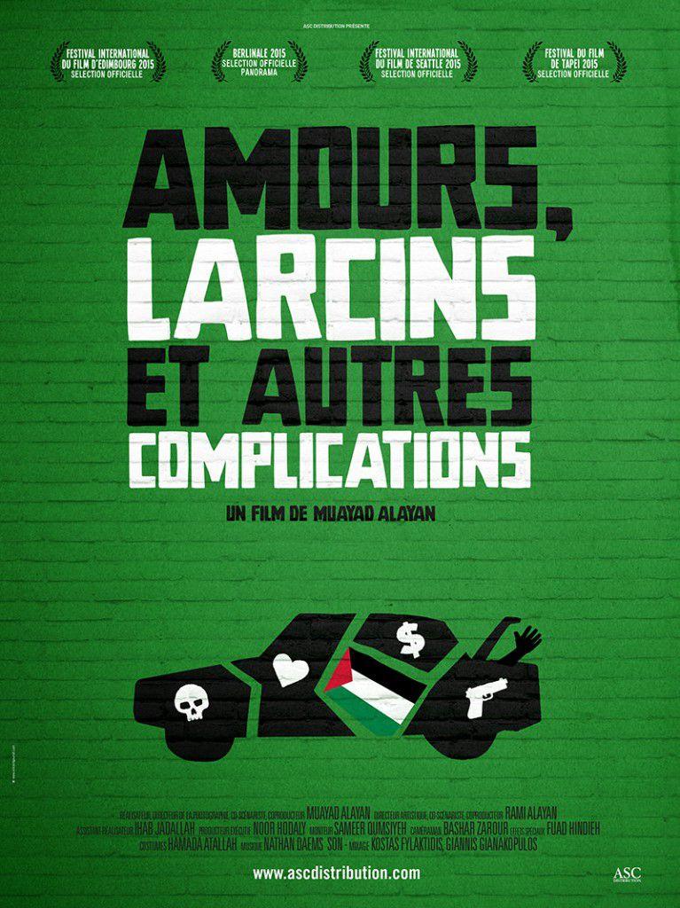 Amours, larcins et autres complications - Film (2015)