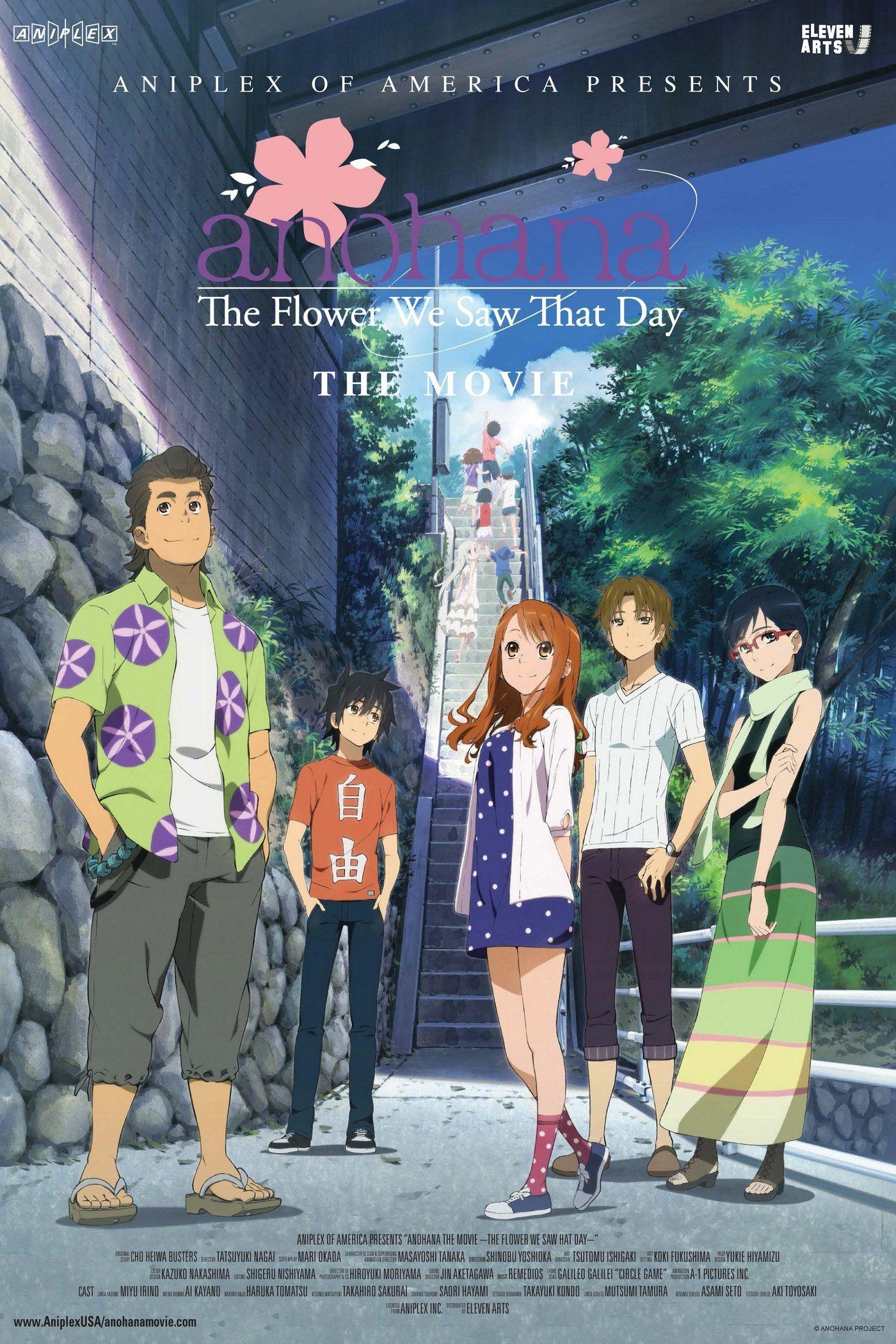 Ano hi mita hana no namae o bokutachi wa mada shiranai - Film (2013)