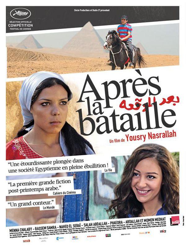 Après la bataille - Film (2012)