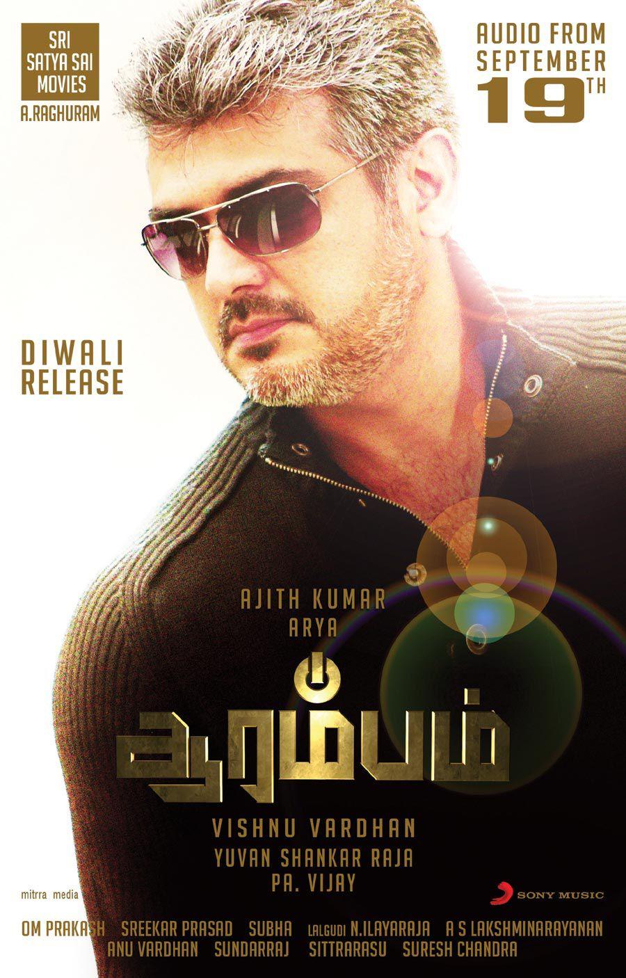 Arrambam - Film (2013)