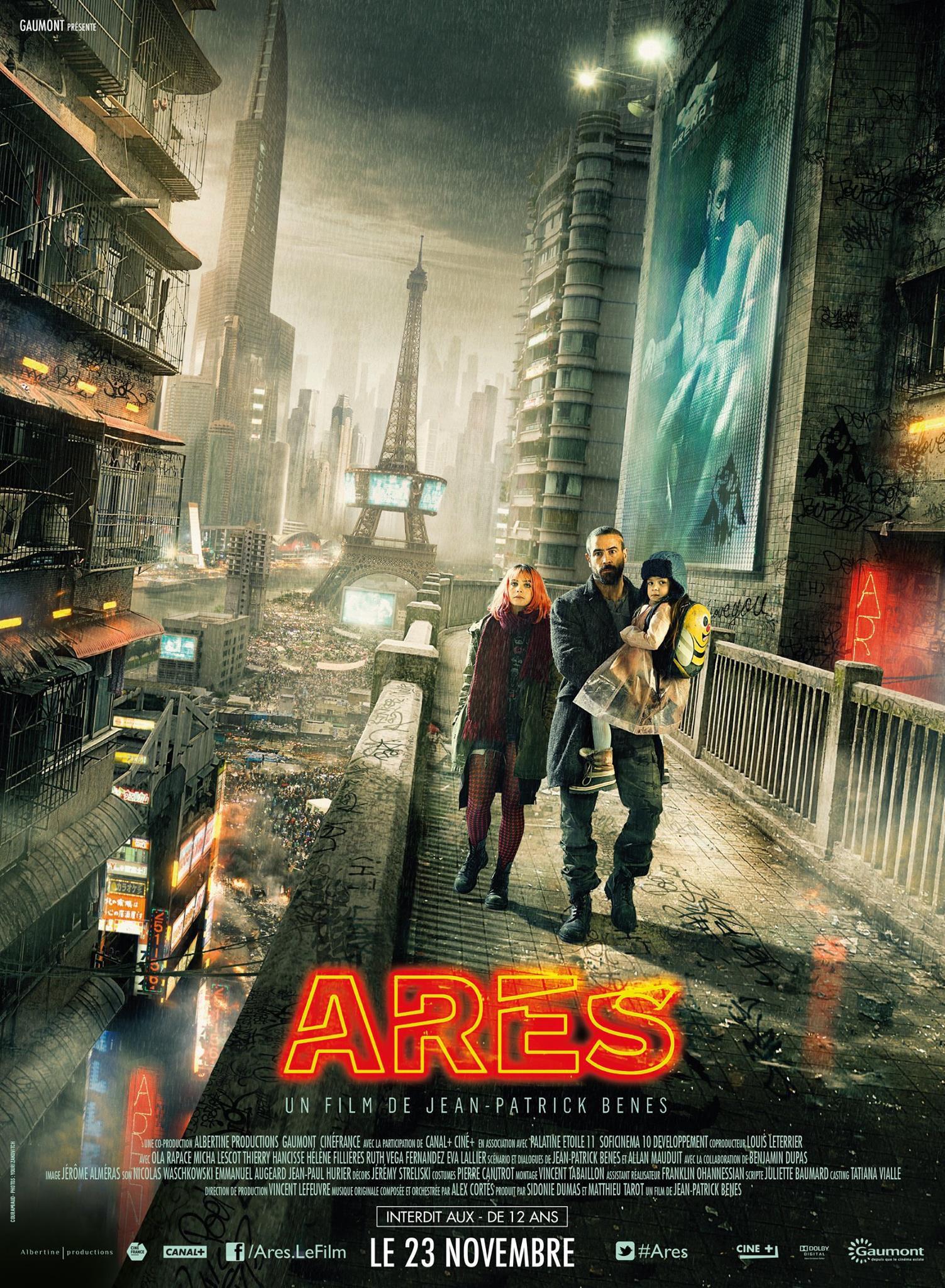 Arès - Film (2016)