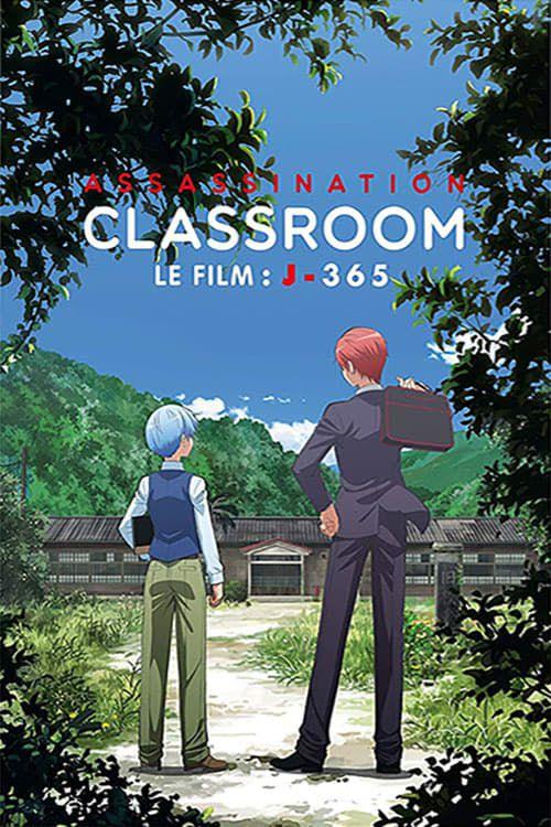 Assassination Classroom: 365 Days - Long-métrage d'animation (2017)