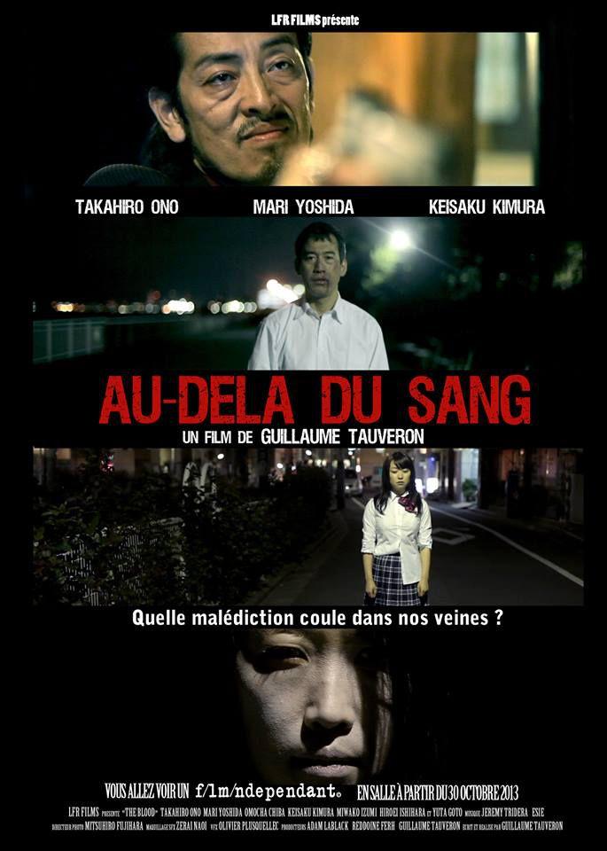 Au-delà du sang - Film (2013)