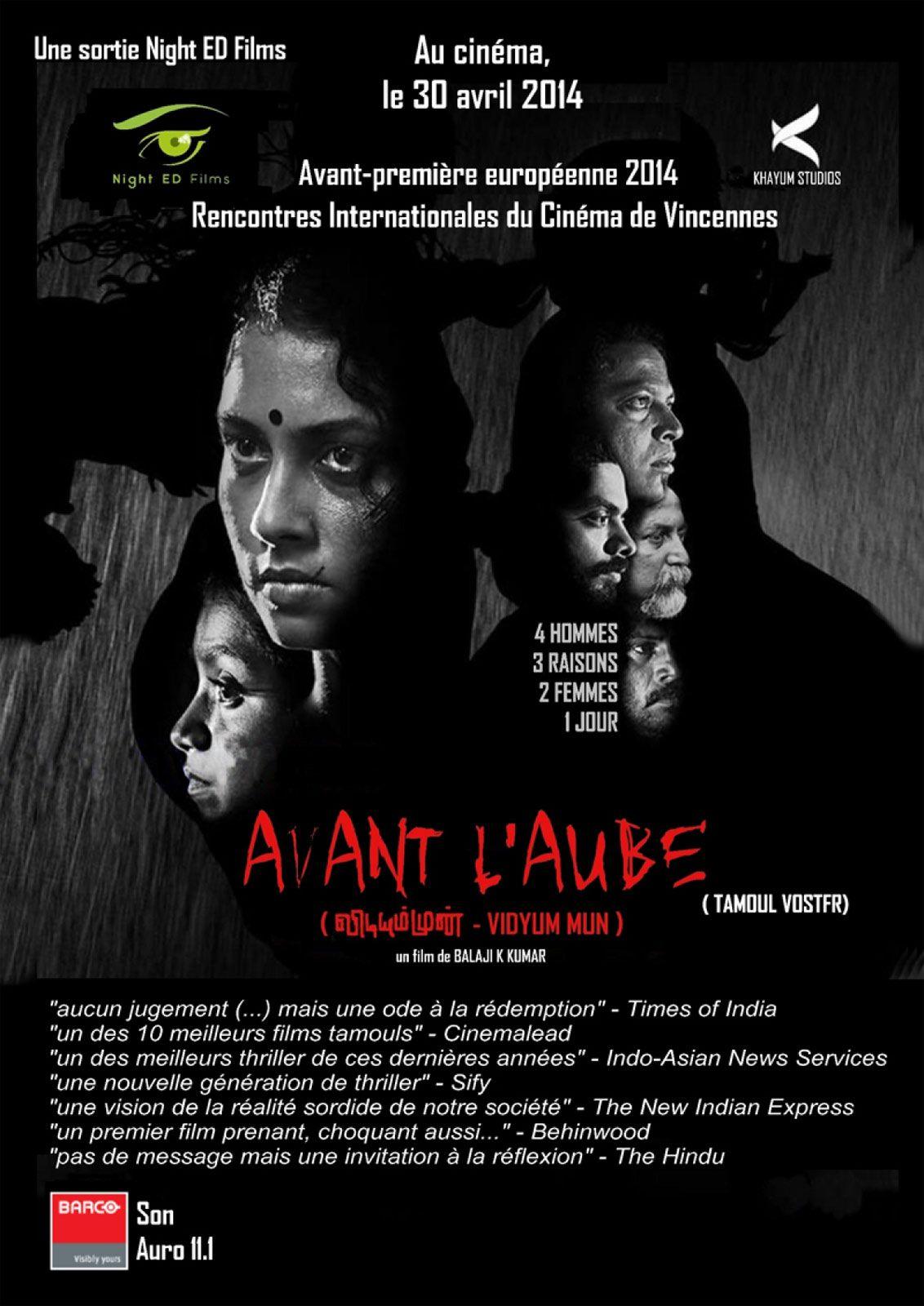 Avant l'aube - Film (2014)