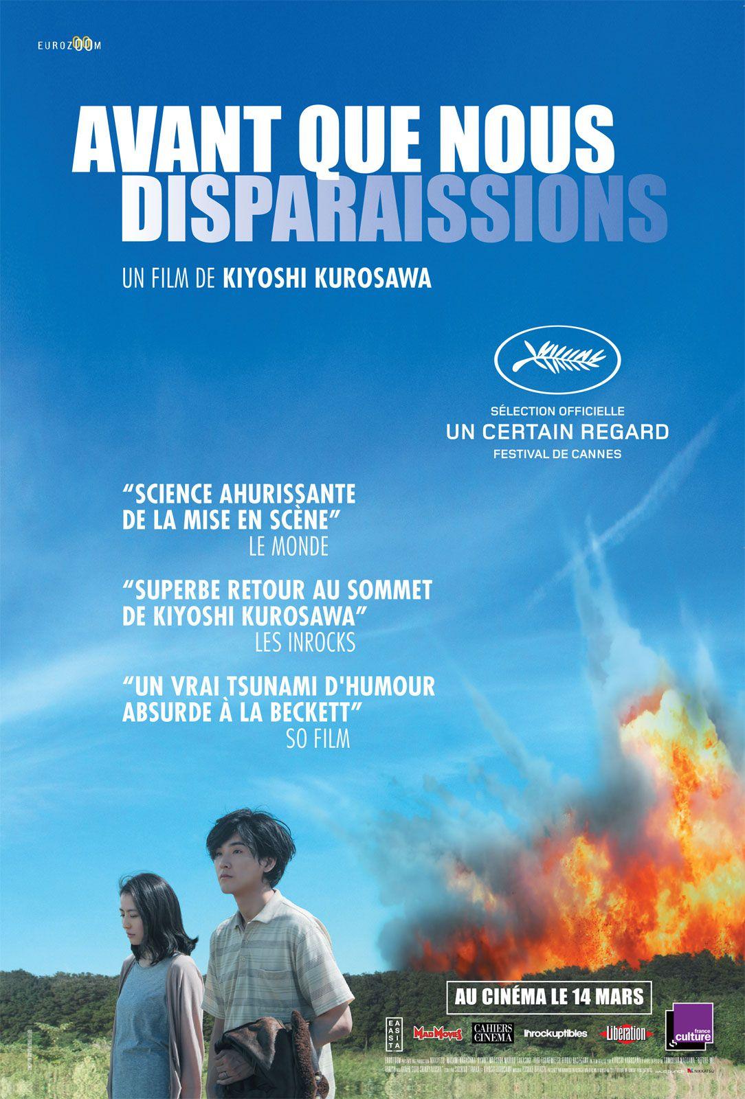 Avant que nous disparaissions - Film (2018)