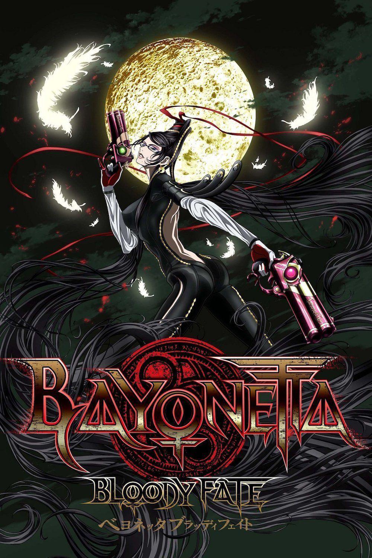 Bayonetta : Bloody Fate - Long-métrage d'animation (2013)