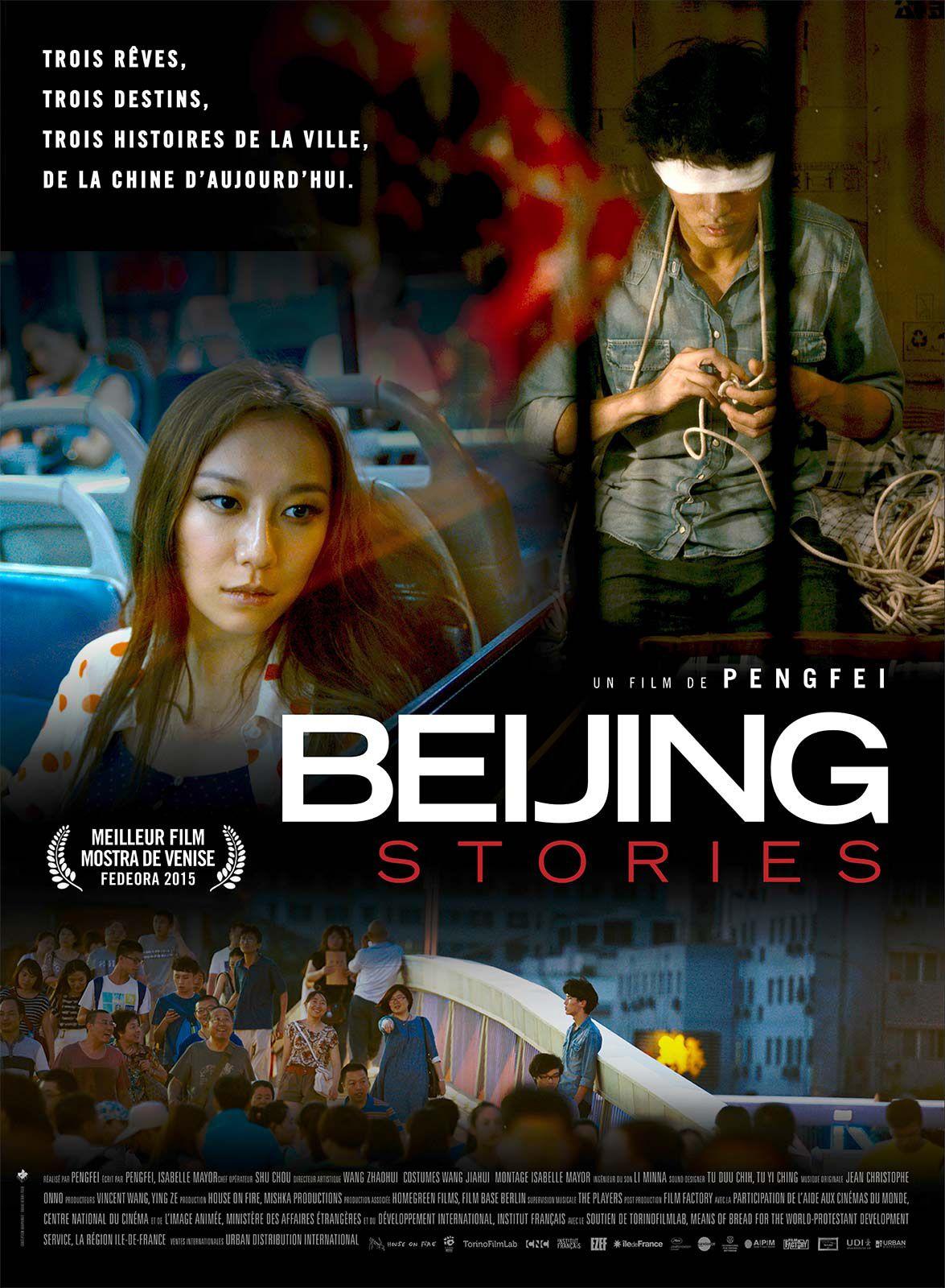 Beijing Stories - Film (2016)