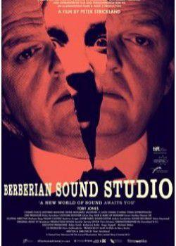 Berberian Sound Studio - Film (2012)
