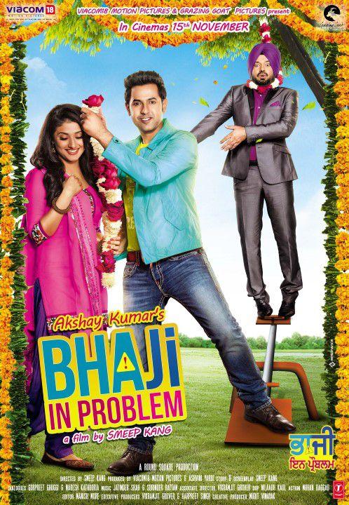 Bha Ji in Problem - Film (2013)