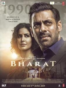 Bharath - Film (2019)