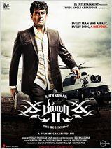 Billa 2 - Film (2012)