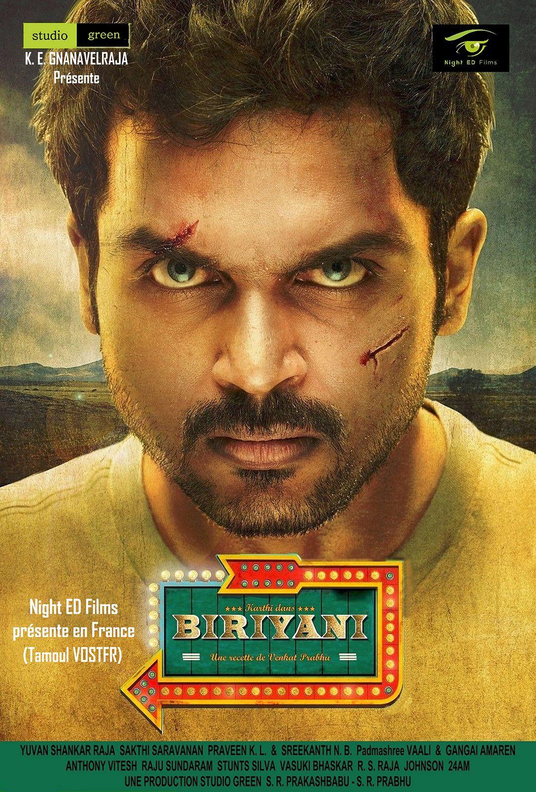 Biriyani - Film (2013)