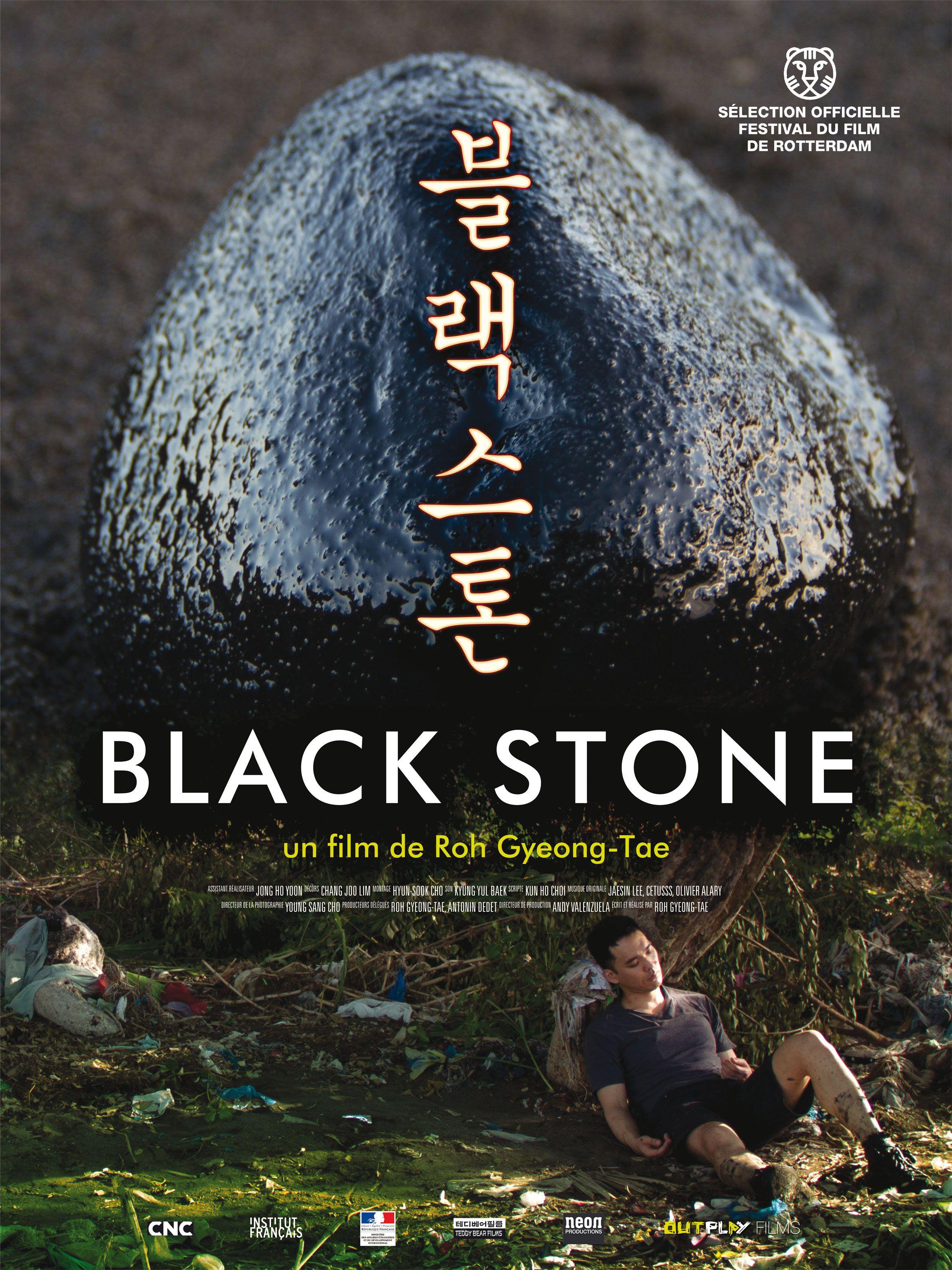 Black Stone - Film (2016)