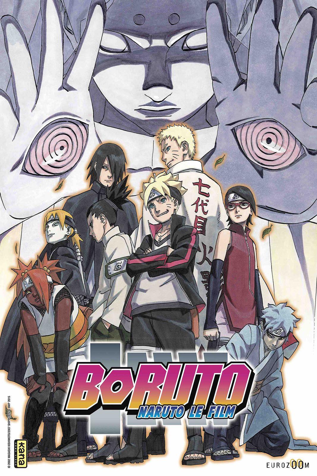 Boruto : Naruto, le film - Long-métrage d'animation (2015)