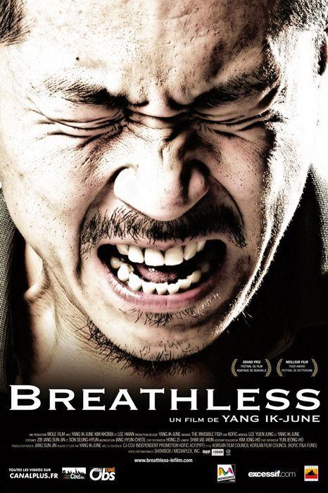 Breathless - Film (2008)