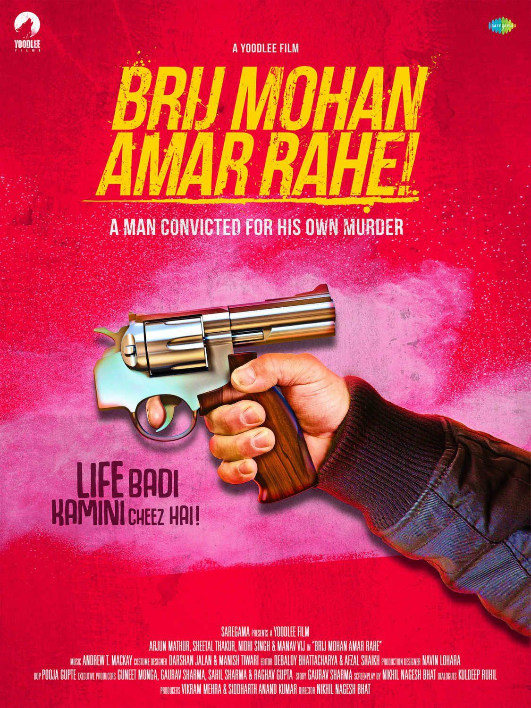 Brij Mohan Amar Rahe ! - Film (2018)