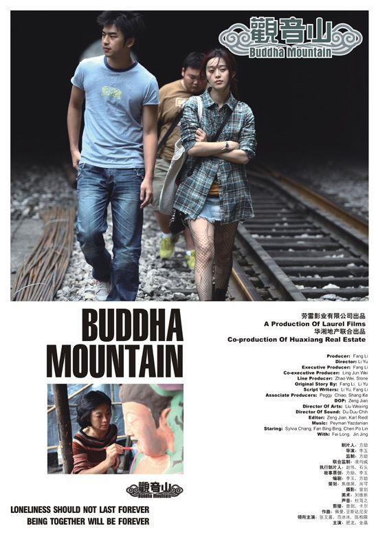 Buddha Mountain - Film (2010)
