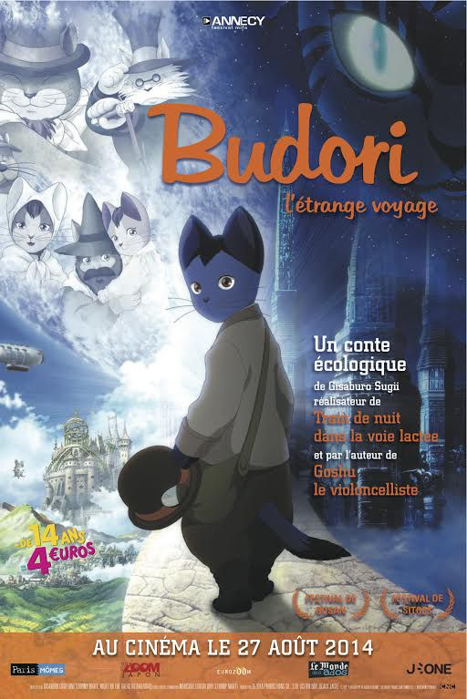 Budori, l'étrange voyage - Long-métrage d'animation (2012)