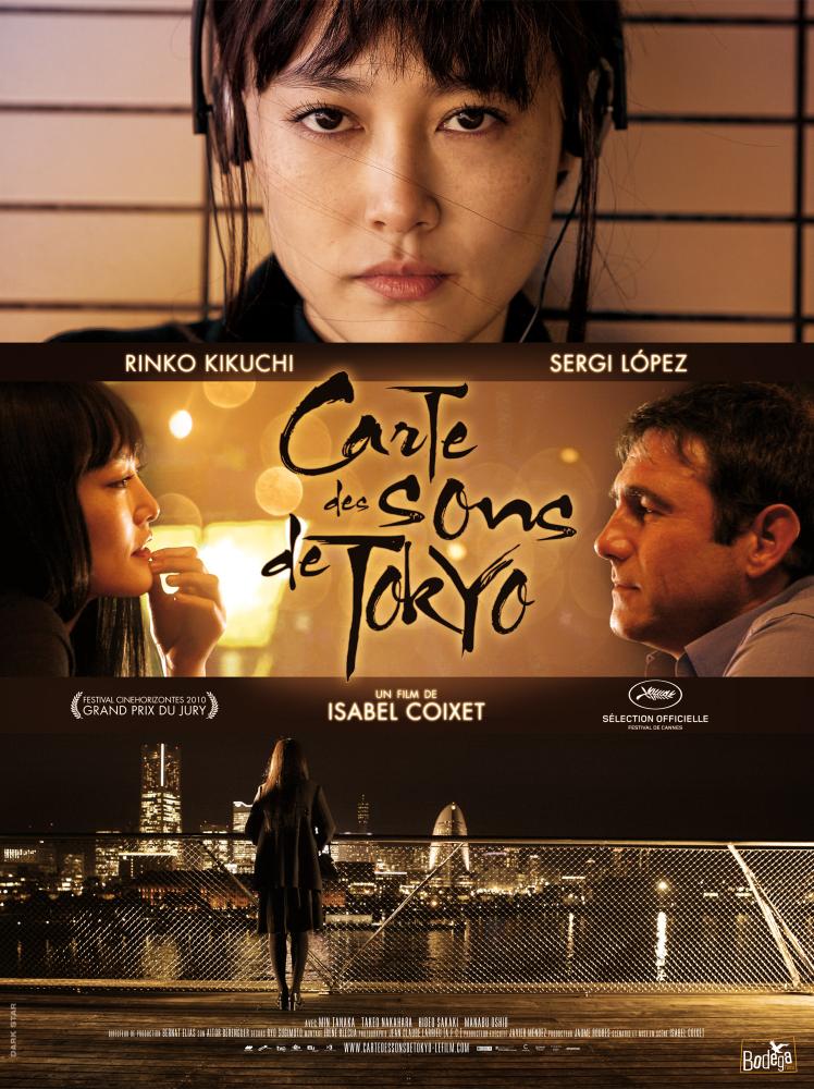 Carte des sons de Tokyo - Film (2011)