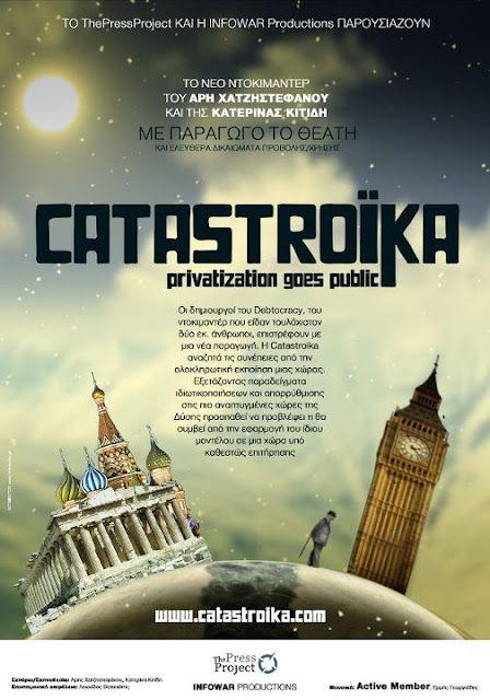 Catastroïka - Documentaire (2012)