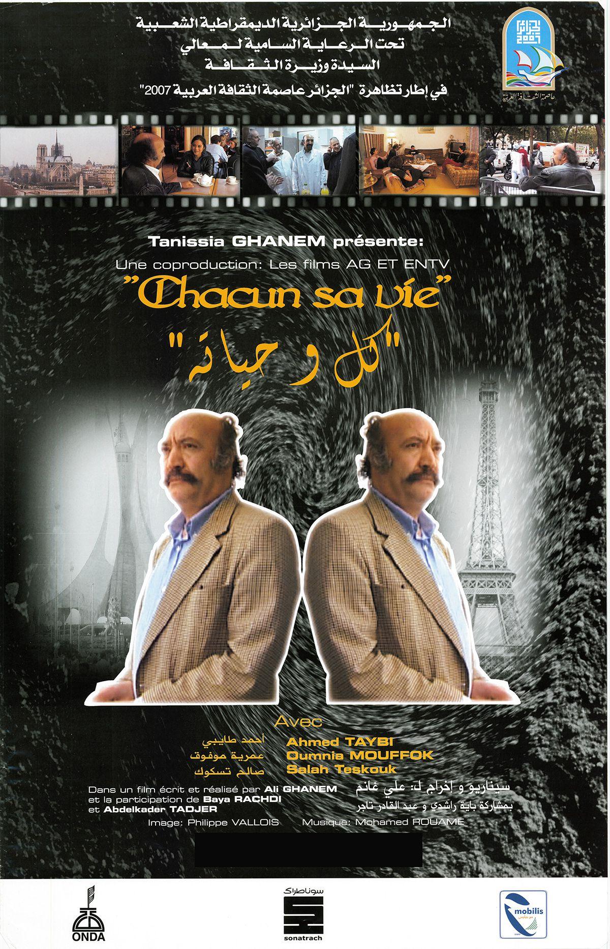 Chacun sa vie - Film (2014)