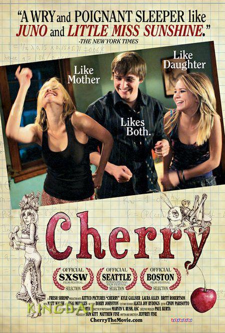 Cherry - Film (2010)