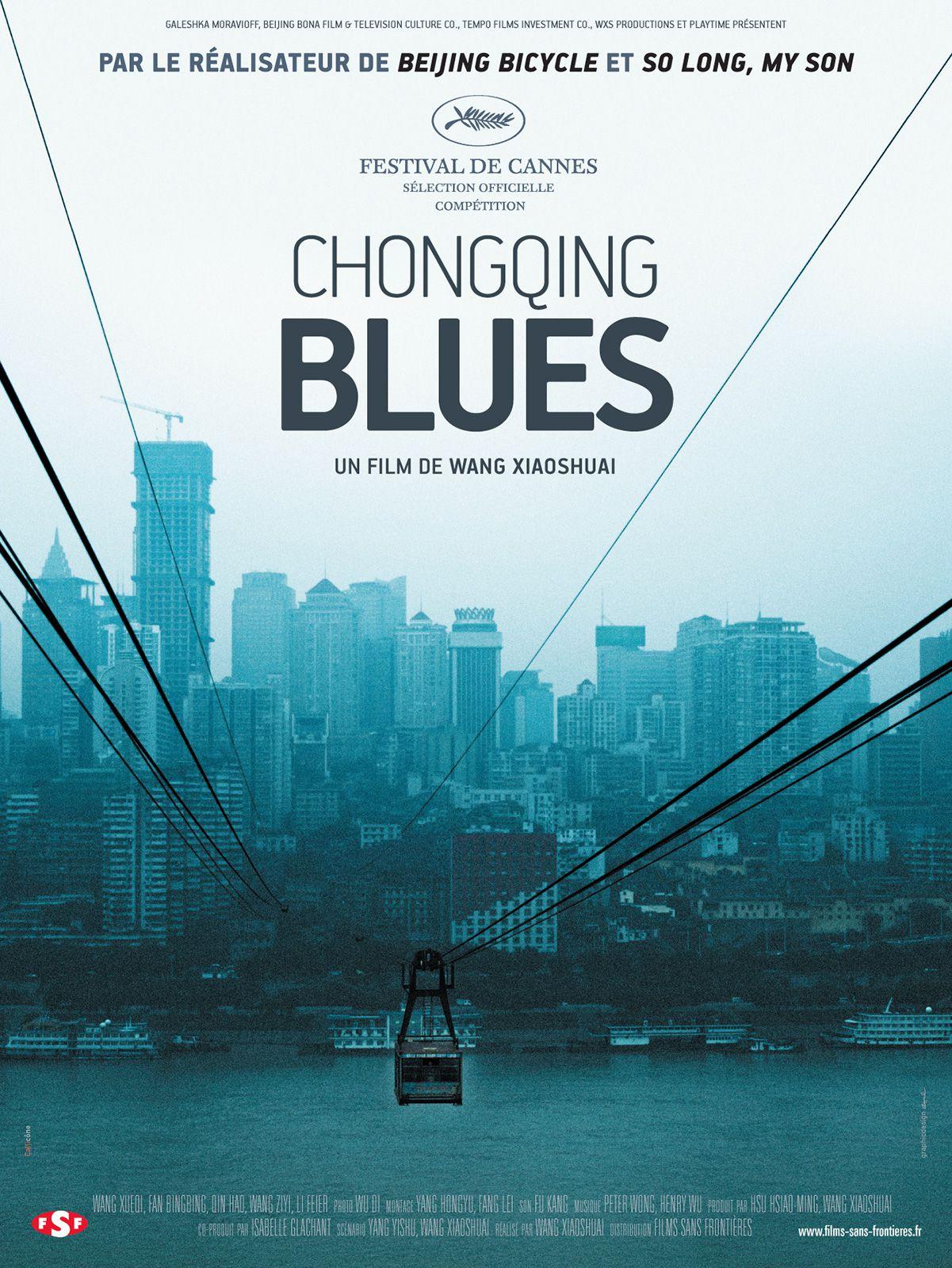 Chongqing Blues - Film (2010)