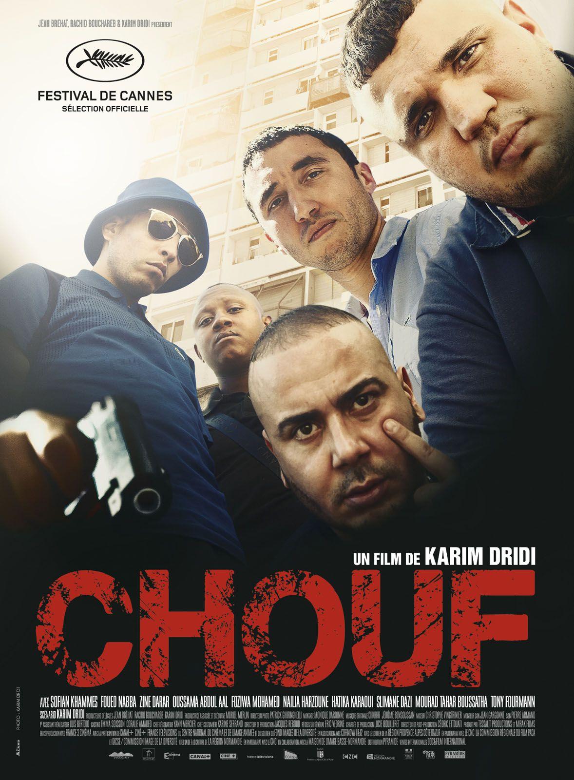 Chouf - Film (2016)
