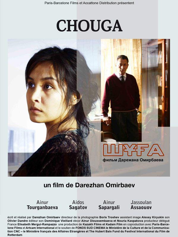 Chouga - Film (2010)