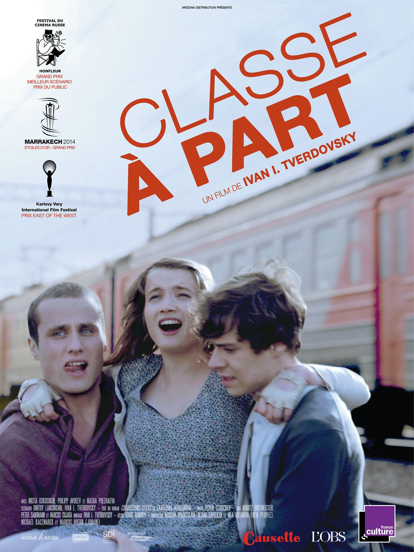 Classe à part - Film (2015)