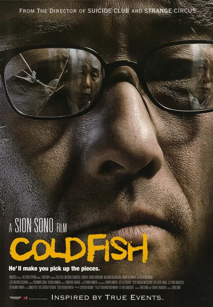 Cold Fish - Film (2010)
