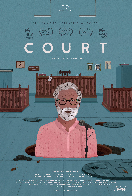 Court (En instance) - Film (2015)