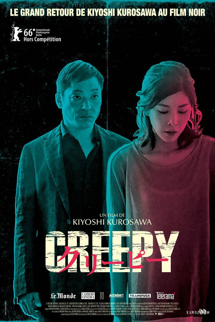 Creepy - Film (2016)