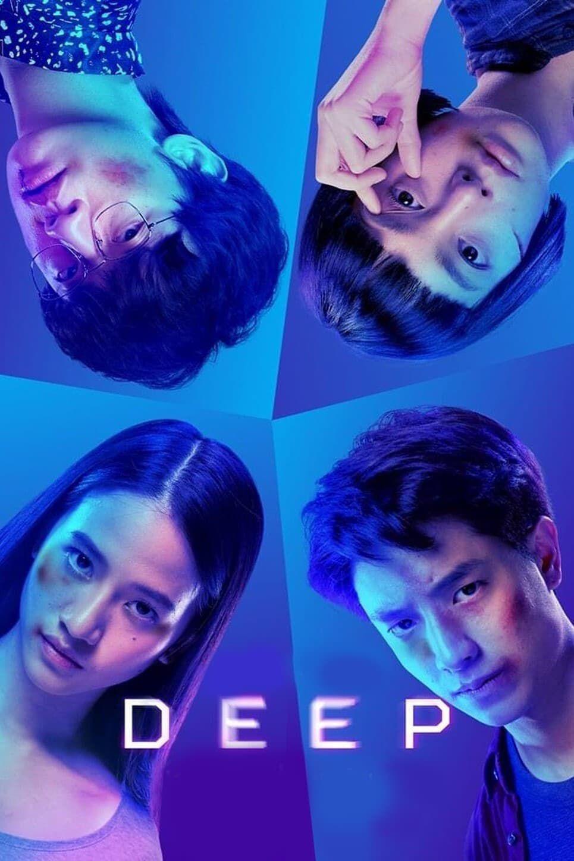 Deep - Film (2021)