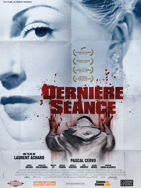 Dernière séance - Film (2011)