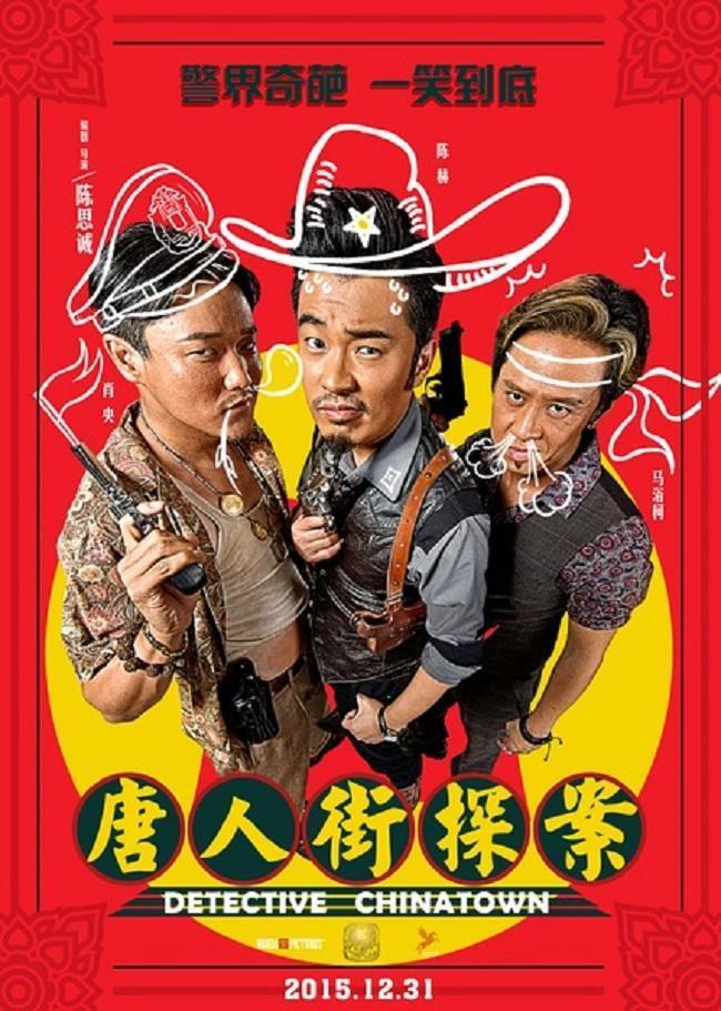 Detective Chinatown - Film (2015)