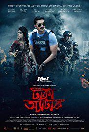 Dhaka Attack - Film (2017)